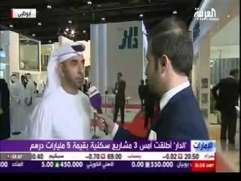ALDAR Properties Featured at Cityscape
