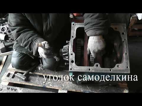 Ремонт кпп мтз 82 своими руками видео