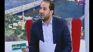 فنجان شاى مع محمد مصطفى|