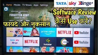 Tata Sky Binge Review | How to use tata sky binge | Interface Reviews Amazon Fire Stick Software