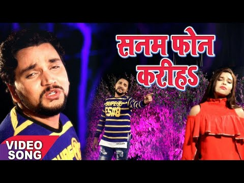 New Bhojpuri video song full HD video