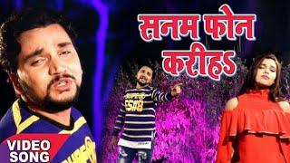 Video New Bhojpuri video song full HD video download MP3, 3GP, MP4, WEBM, AVI, FLV Agustus 2018