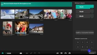 ПО ФОТОТОЧКА 2.0: пример создания заказа на печать фотографий через социальную сеть ВКОНТАКТЕ(, 2016-08-05T08:43:10.000Z)
