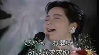 我只在乎你 karaoke