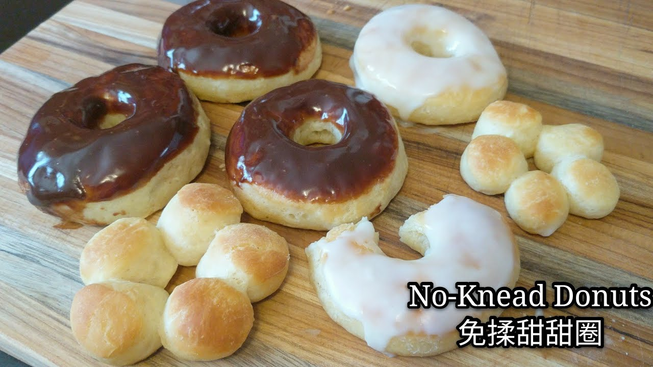 No-Knead Donuts( Baked or Air Fried) 免揉簡易甜甜圈(可烘焙或氣炸)