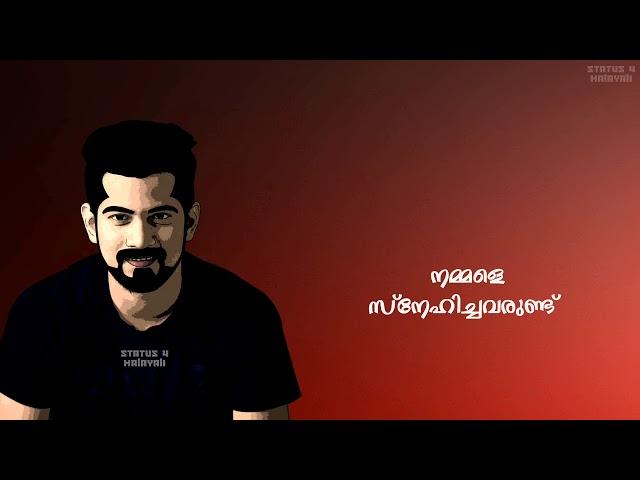 Joseph Annamkutty Jose Lyrical Dialogue Whatsapp Status Video Malayalam