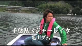 亀山ダム×パタパタガンディーニコンペティション