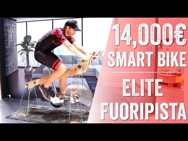 ELITE FUORIPISTA: 14,000EUR Indoor Smart Bike First Ride