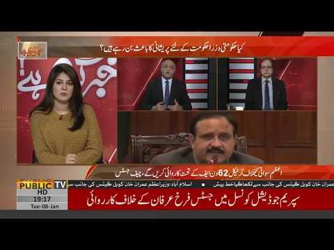 Senior journalist Zamir Haider gives inside news regarding Punjab bureaucrats