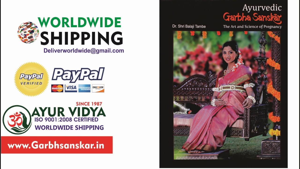 Garbh Sanskar Gujarati Book Pdf