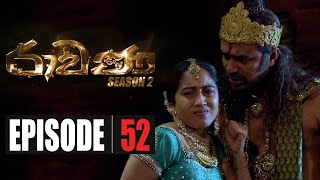 Rawana Season 02 | Episode 52 24th October 2020 Thumbnail