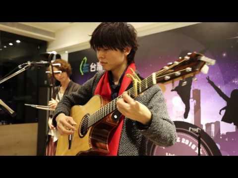 Amber Moon (Live in Taiwan)