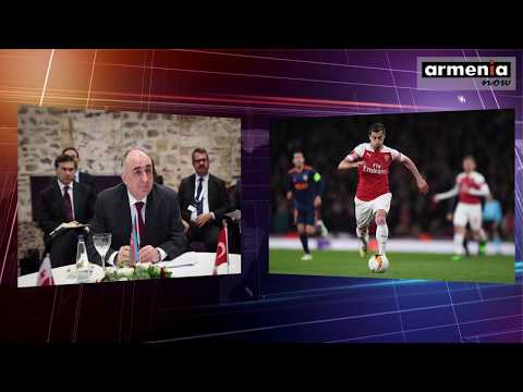 Баку обвинил Армению в «футбольной провокации»