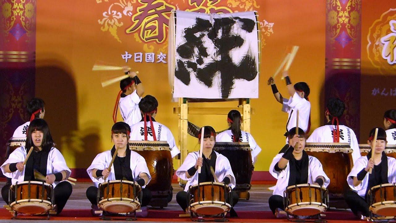 名古屋中國春節祭2017(日本福祉大學付屬高校 和太鼓部・楽鼓)大河 - YouTube