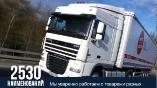 Контейнерные перевозки грузов. Узнать цену(Звоните прямо сейчас: 8 800 555 54 54 Все контакты на http://lcvesta.com/kontakty VESTA осуществляет контейнерные перевозки..., 2014-05-20T12:00:20.000Z)