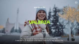 Moskvichi - Valeria Belozerskaya, visitor relations manager