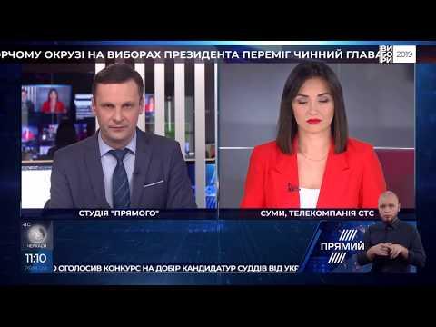Телекомпанія СТС з новинами Сумщини