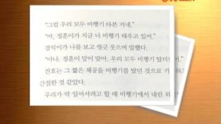[온북TV] 파랑새