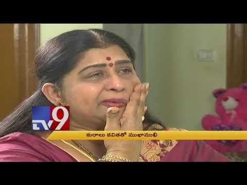Mukha Mukhi with Actress Kavitha - TV9