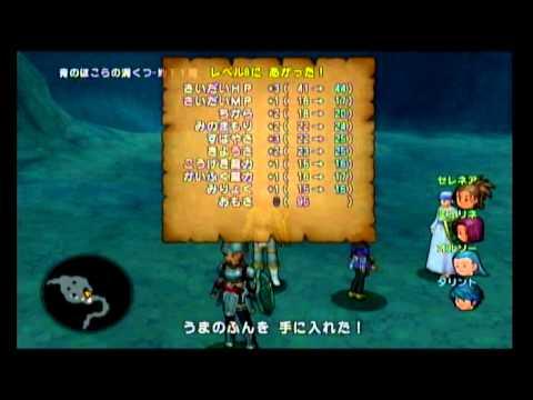 Dragon Quest X [Wii] (No Commentary) #006, Porunea Mtn Treasures; Blue Shrine