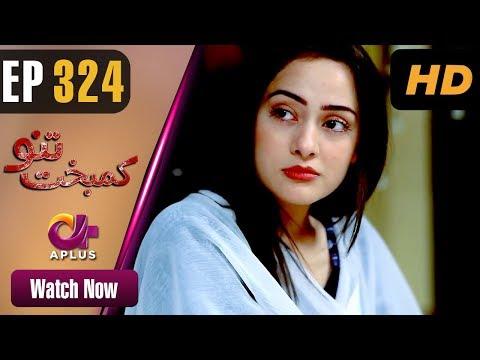 Kambakht Tanno - Episode 324 - Aplus Dramas