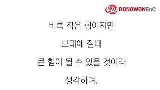 2018.10.04 [(사)한국태양에너지학회]
