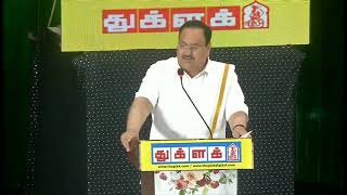 Shri J.P. Nadda addresses 51st anniversary function of Thuglak Magazine in Chennai.