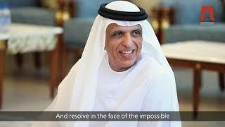 Ras Al Khaimah - 10 Years of Achievements | رأس الخيمة - 10 أعوام من الإنجازات