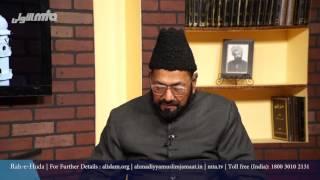 Urdu Rahe Huda 13th Feb 2016 Ask Questions about Islam Ahmadiyya