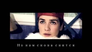 MILLI&IVO - Осколки памяти (~ДИКИЙ АНГЕЛ~)