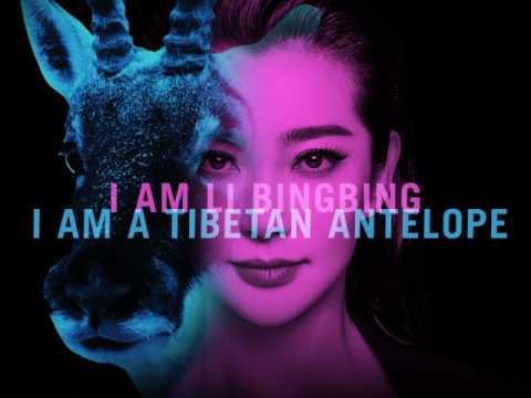 UNEP - Wild for Life - Li BingBing - Tibetan Antelope