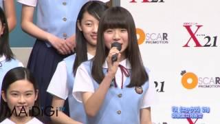 女優の米倉涼子さんや上戸彩さんが所属するタレント事務所「オスカープ...