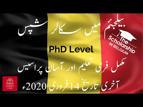 Belgium Scholarships for Ph.D | Student's E-Cafe
