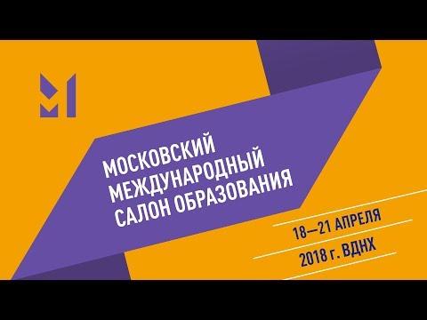 !Вручение благодарственных писем Министерства образования и науки РФ
