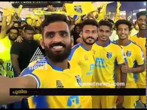 ISL 2017: Kerala Blasters FC launch new home kit