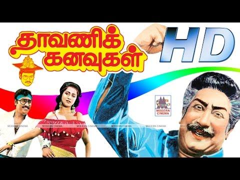 Dhavani Kanavugal Full Movie