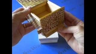 A Beautiful 4 Sun 27 Step Yosegi Japanese Puzzle Box