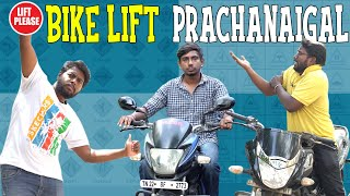 Bike Lift Prachanaigal | Veyilon Entertainment