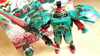超巨大鎧 DXスイカアームズ 大玉スイカ・ジャイロ・ヨロイに3段変形 レビュー!全ACアームズチェンジシリーズが装着可能 大玉ビッグバン 仮面ライダー鎧武(ガイム) thumbnail