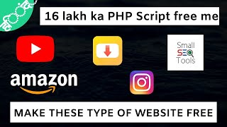 Free Paid Php Scripts 2020 | Make Site Like YouTube, Amazon, smallseotool In 2 Min |
