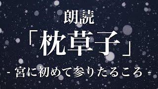 求婚 品詞 帝 の 取 物語 分解 竹