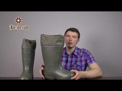 Сапоги Йети СВ-75 - мужские сапоги из ЭВА (EVA) с утеплителем