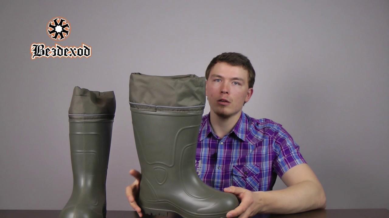 . Планета обуви ☆ предлагает вам купить женскую обувь в москве. Заказать брендовую обувь на сайте с доставкой по россии. Обувь на полную ногу.