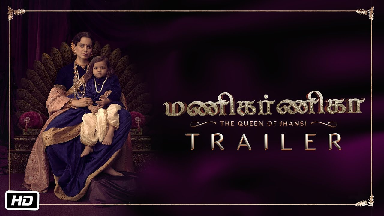 Manikarnika - The Queen Of Jhansi | Official Tamil Trailer | Kangana Ranaut | 25th January