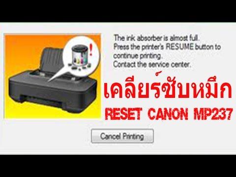 reset canon mp237 mp287 เคลียร์ซับหมึกแคนนอล mp237 mp287 error e07,e08