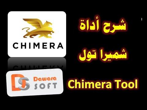 Download شرح اداة Chimera Tool