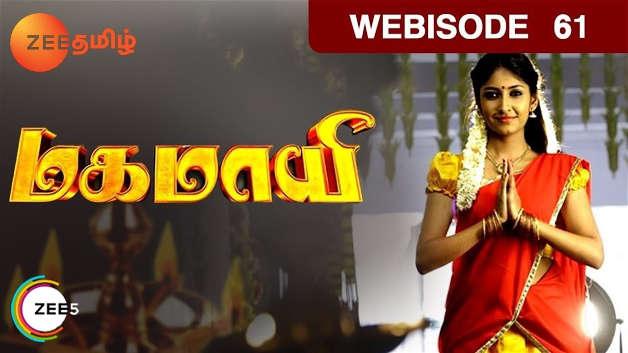 Mahamayi - Tamil Devotional Story - Episode 61 - Zee Tamil TV Serial -  Webisode by Zee Tamil