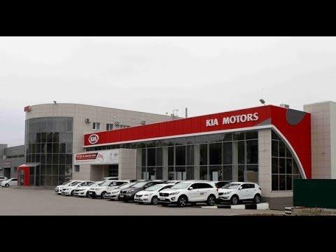KIA цены на модельный ряд апрель 2018