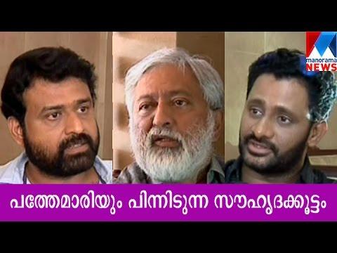 Salim Ahmed, Resul Pookkutty, And Madhu Ambatt Speak On 'Pathemari' Movie | Manorama News