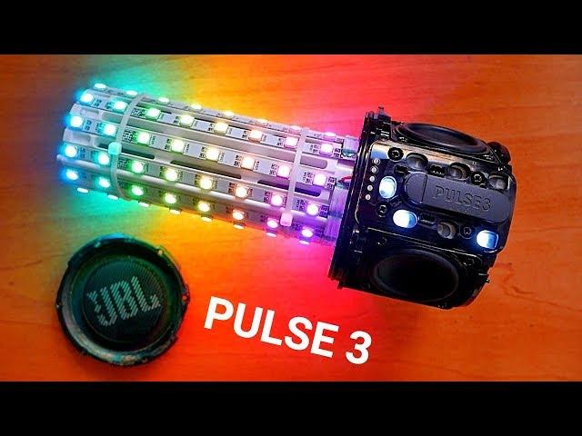 ЧТО ВНУТРИ JBL Pulse 3 - ГИРЛЯНДА С МУЗЫКОЙ